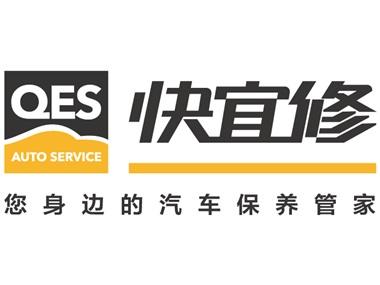 logo logo 标志 设计 矢量 矢量图 素材 图标 380_285