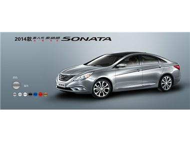 北京现代/索纳塔全系车型