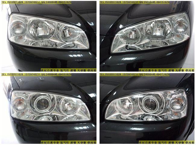 伊兰特灯光升级 改装海拉3透镜,天使眼高清图片