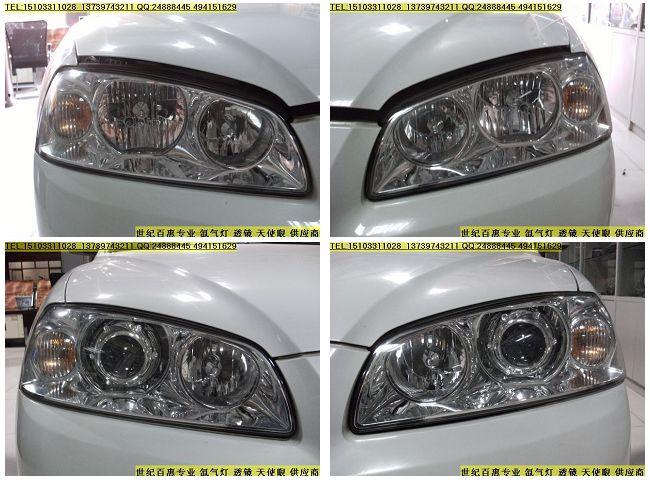 伊兰特灯光升级 改装Q5透镜,恶魔眼高清图片