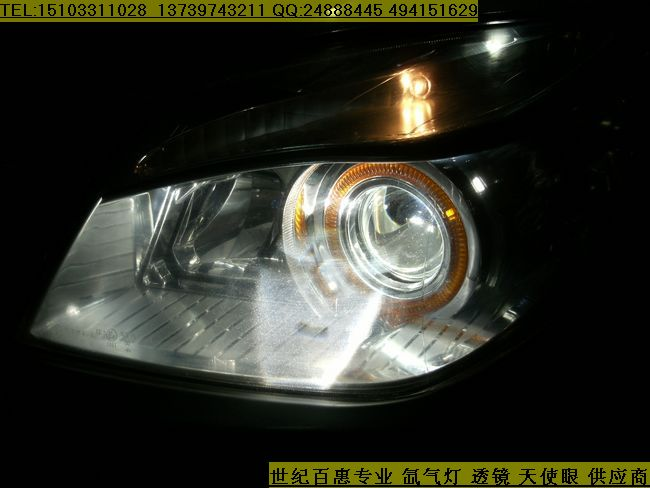吉利金刚灯光升级——改装q5双光透镜