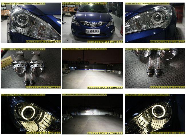 瑞纳灯光升级——改装全新q5透镜