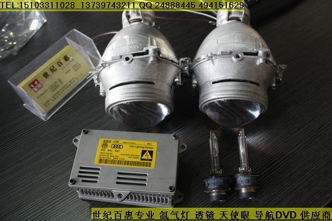 石家庄瑞纳灯光升级——改装全新g35双光透镜