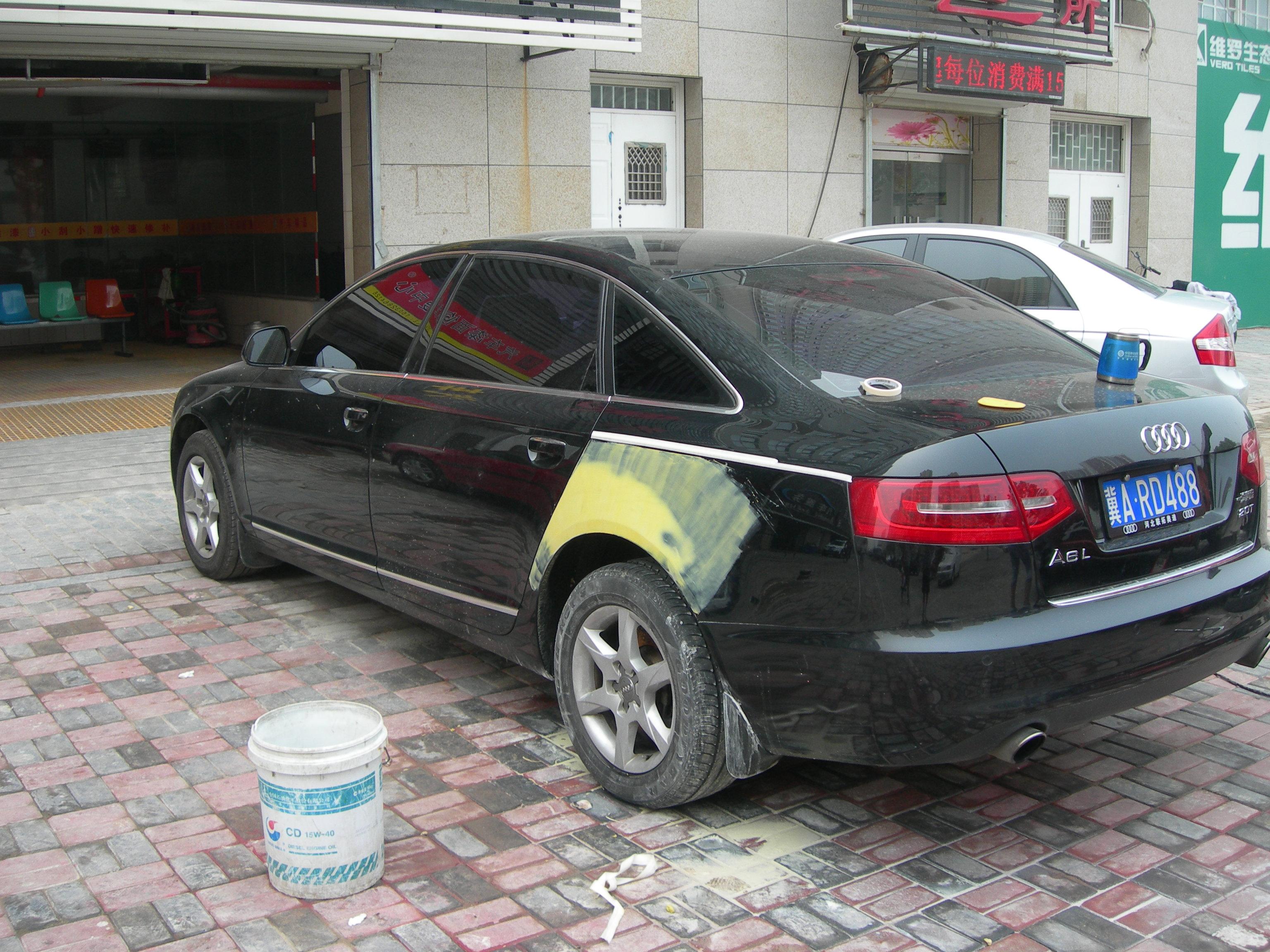 奥迪a6喷漆_爱车关怀_石家庄车友与汽车售后服务商的