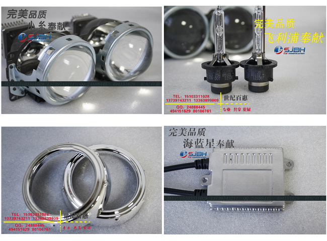 大众帕萨特b5改装全新q5双光透镜,世纪百惠专业灯光升级高清图片