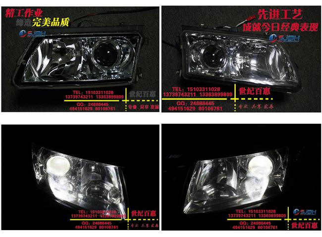 大众帕萨特b5改装全新q5双光透镜,世纪百惠专高清图片