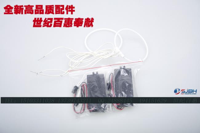 捷达灯光控制标准电路图