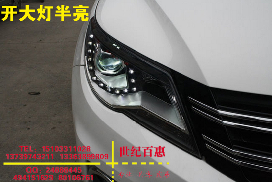 客户对灯光的反映及要求:客户提车后一直琢磨用原车灯改,还是换原厂总成,还是换欧版总成(其他人换过后,泪眼需要用小灯来控制,但是他喜欢日间行车灯功能),咨询到我们以后,正好我们新开发的途观欧版带日间行车灯功能的总成非常符合他的要求。选择一个经济实惠的套餐,此款欧版总成还可以配置Q5,海拉3全套进口。
